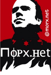 morx ruso